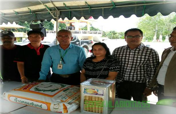 บริษัท สงขลา ไบโอแมส จำกัด กิจกรรมมวลชนสัมพันธ์ เดือน มิ.ย. 61 ด้านชุมชนและสังคม