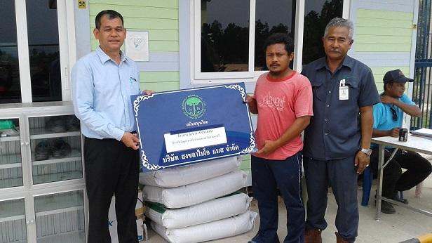 บริษัท สงขลา ไบโอแมส จำกัด มอบข้าวสารให้แก่มัสยิดบ้านพลี อำเภอนาทวี
