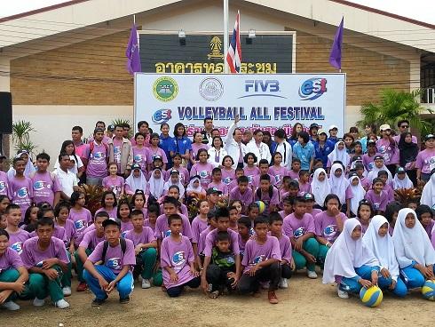 บริษัท สงขลา ไบโอแมส จำกัด Volleyball All Festival
